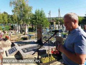 Відкриття оновленого пам'ятнику воїнам Другої світової війни.