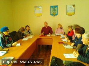 Нарада з головами квартальних комітетів. Сватівська Міська Рада