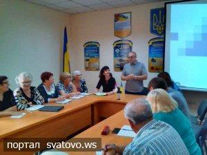 Асоціація міст України в Сватове. Сватівська Міська Рада