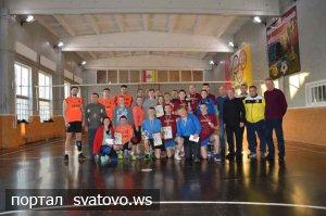 Турнір з волейболу памяті Сайфутдинова В.Я.. Сватівська Міська Рада