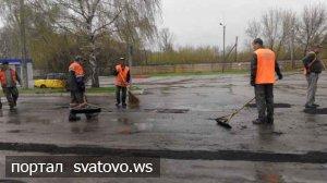Луганський облавтодор - ремонт доріг в Сватове під час дощу.