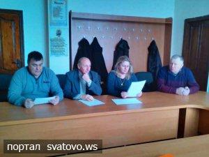 Відбулося засідання конкурсного комітету. Сватівська Міська Рада