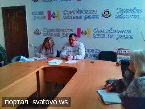 Засідання адміністративної комісії. Сватівська Міська Рада