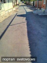 Ремонт доріг в місті продовжується. Сватівська Міська Рада