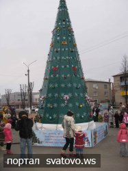 Виконком міської ради вітає всіх сватівчан та гостей міста з Різдвяними та Новорічними святами. Сватівська Міська Рада