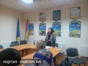 Презентація міжнародного проекту. Сватівська Міська Рада