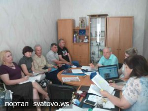 На засіданні топономічної комісії. Сватівська Міська Рада