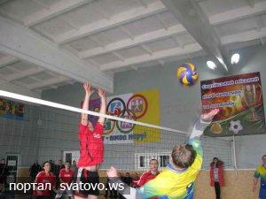 Відкритий турнір з волейболу памяті Шепеля О.В.. Сватівська Міська Рада