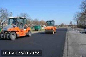Визначено пріоритетні напрямки по ремонту доріг у м. Сватове. Сватівська Міська Рада