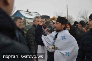 Свято Водохреща у місті Сватове. Сватівська Міська Рада