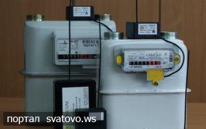 Щодо облаштування вузлів обліку природного газу  засобами дистанційної передачі даних.. Сватівська Міська Рада
