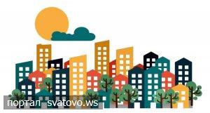 18 липня відбудеться зустріч з питання управління багатоквартирними будинками. Сватівська Міська Рада