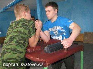 Турнір з силових видів спорту на кубок Герасимова. Сватівська Міська Рада