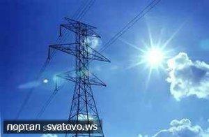 Можливі відключення електропостачання по м. Сватове:. Сватівська Міська Рада