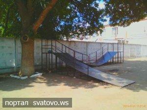 Cкейтпарк на площі 50-річчя Перемоги. Сватівська Міська Рада