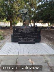Офіційна інформація щодо встановлення пам'ятних стел на братських могилах по місту. Сватівська Міська Рада