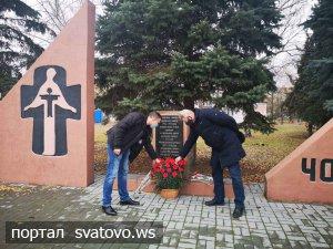 Голодомор - трагічна сторінка історії українського народу. Сватівська Міська Рада