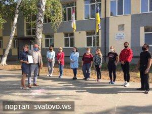 Привітання до Всеукраїнського Дня дошкілля. Сватівська Міська Рада