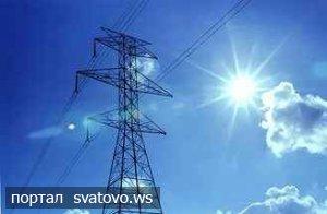 Відключення світла та проведення ремонтних робіт 03 серпня 2020р. Сватівська Міська Рада