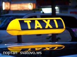 Поїздка в таксі у борг закінчилася розбійним нападом. Прокуратура Сватово