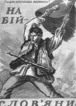 Картинки к победе великой отечественной войне 13